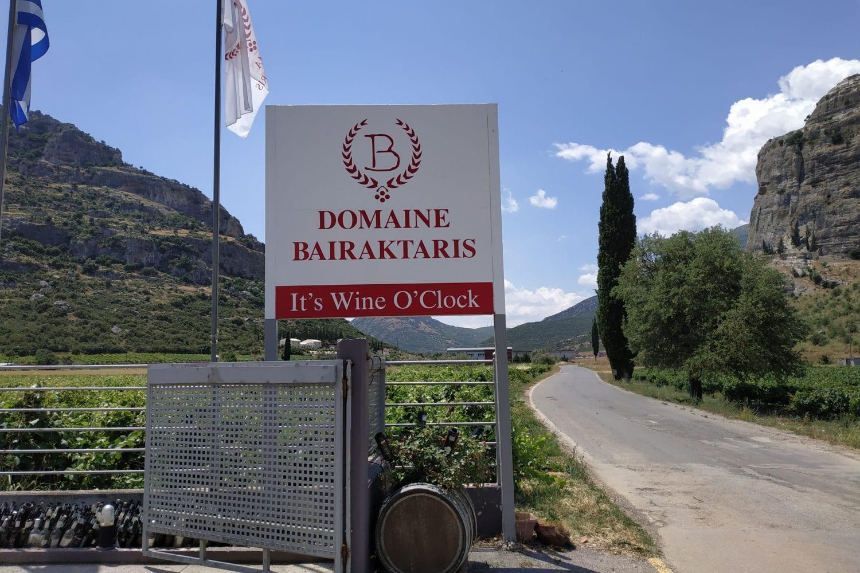 Bairaktaris domaine entrance